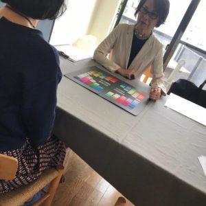 横浜ファッション診断
