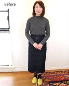 ファッション診断のビフォーアフター